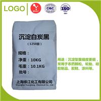 供应农药化肥用沉淀白炭黑200目质优价廉