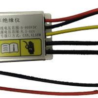 供应汽车绝缘检测仪JYCL3.0
