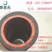 天津景圣元生产无碳胶管 质量优 供货及时