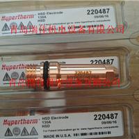 供应130A海宝等离子电极220487