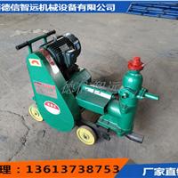 单缸灰浆泵注浆机厂家直销价格优惠