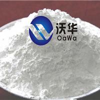 高白石英粉 高白硅微粉  超白二氧化硅粉 填充性能好 白度高98度