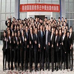 西安国联质量检测技术股份有限公司