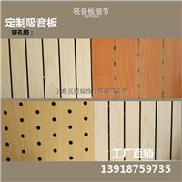 防火吸音板 陶铝板硅酸钙冰火板洁净板