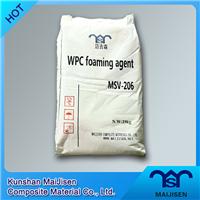 供应迈吉森PVC黄(AC)发泡剂MSV-206