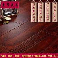 纯天然进口A板金刚柚木仿古纯实木地板18mm