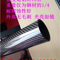 南通君彰销售碳纤维复合材料管
