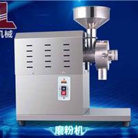 供应小型家庭用的磨粉机 干性药材面粉机