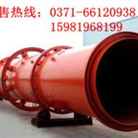 供应物料干燥设备 转筒烘干机应用广泛
