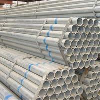 无锡镀锌钢管|热镀锌钢管|无锡热镀锌带钢管