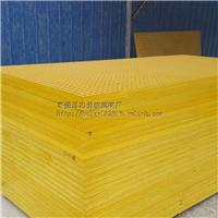 供应玻璃钢格栅平台走道玻璃钢格栅板生产