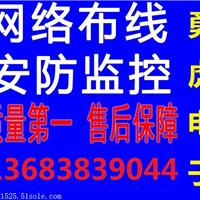 供应郑州安防监控视频监控安装