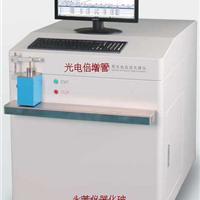 石家庄铸造厂化验室设备光栅真空火花光谱仪