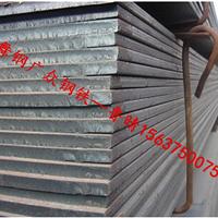 供应S690QL舞钢现货期货供应