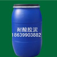 供应江苏耐酸砖,江苏耐酸砖型号7