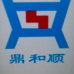 济南鼎和顺机械设备有限公司