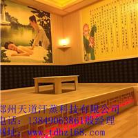 河南郑州新郑市较专业的汗蒸房装修公司