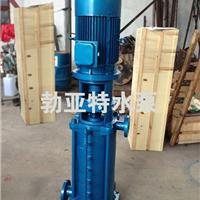 DL型立式多级离心泵 适于高层建筑供水