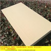 B1级阻燃挤塑板 丰县3.5公分墙体挤塑板
