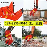 供应挖掘机粉碎钳 专业破碎设备