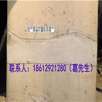 供应D-2205环氧灌浆料