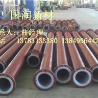 制药厂废水钢衬塑管道