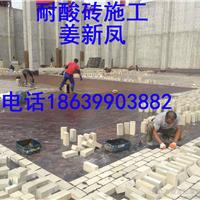 供应陕西众盈上乘耐酸砖,素面耐酸砖施工7