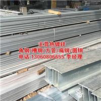 梅州镀锌方管 镀锌圆钢供应商
