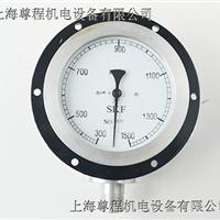 供应固定离心转速表LZ-903