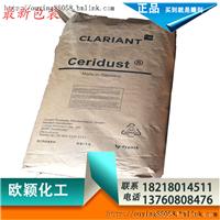 科莱恩改性聚乙烯蜡粉9615A 涂料抗刮蜡粉