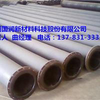 福建矿物处理钢衬胶耐磨管道
