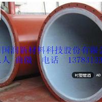 酸碱介质输送钢衬塑管道