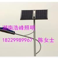 湖南长沙县太阳能路灯批发太阳能路灯常厂家