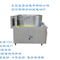 东莞自动恒温熬糖机 熬糖搅拌机价格 甘蔗熬糖炉厂家