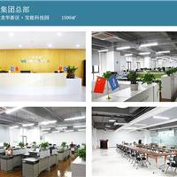 深圳市创美实业有限公司