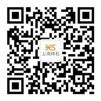 淮安公园透水砼胶结料/透水砼