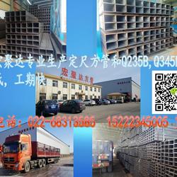 天津宏聚达工贸有限公司