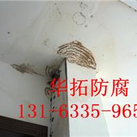 武汉异形墙面防水公司