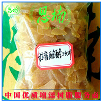 江西优质油墨树脂松香酚醛树脂SNS-210