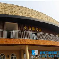 西安氟碳铝单板双曲铝单板厂家加工
