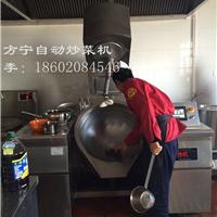 自动火锅底料机 炒料机 辣椒酱自动搅拌机