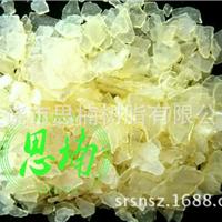 江西优质油墨树脂马林酸树脂SNS-422/424