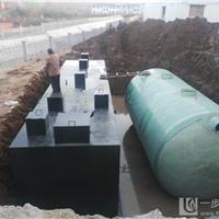 供水系统污水处理设备方案定制