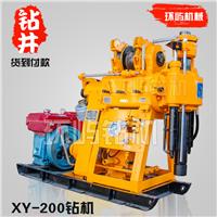200米打水井钻机 XY-200型农村打井机设备