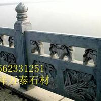 供应石栏杆桥栏杆青石板