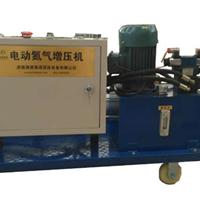 供应电动氮气增压机  电动气体增压泵