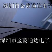 高透磁导热吸波材料替代Fujipoly EGR系列