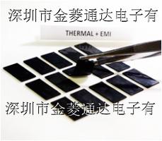 替代Fujipoly EGR-11G, 柔性导热吸波材料