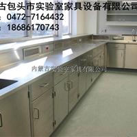 供应内蒙古通风柜PP通风橱不锈钢实验台