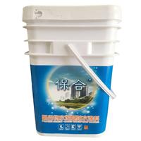 供应聚合物水泥基防水涂料保合JS防水涂料